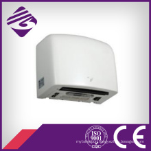Small White Automatic Hand Dryer (JN72013)