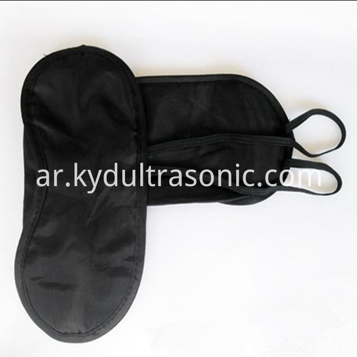disposable sleeping eye mask