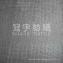 Основа из тисненой замши для домашнего текстиля