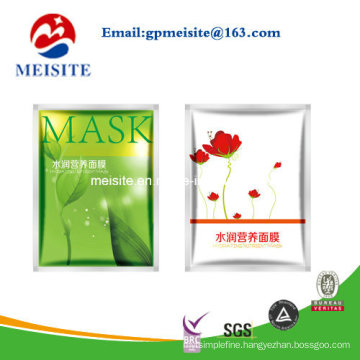 Factory Reclose and Easy to Open Face Mask Bag