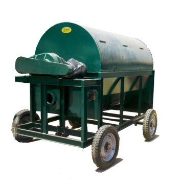 PG-5A Pigeon food polisher special polishing machine