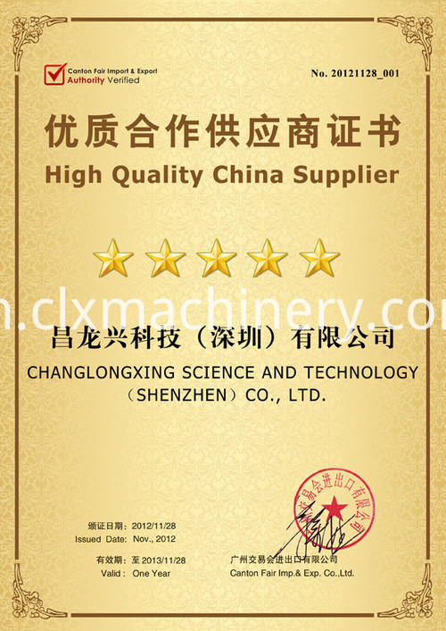 High Quality China Suppier of Stertch Film Machine