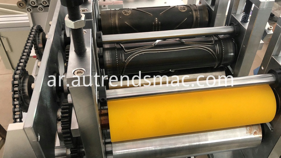 Top Quality Laminating Machine