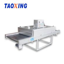 Máquina de secado de tinta soluble Suministro de fábrica de secador de túnel IR