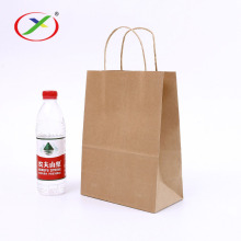handle paper bag with round twist