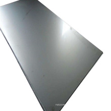 Factory supply inventory high quality hot rolled stainless steel sheet