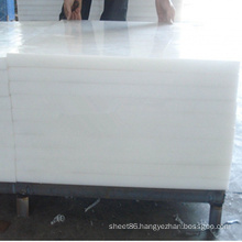 White Corrosion Resistance PE Polyethylene Sheet