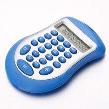 Azul calculadora en línea