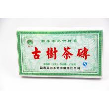 Feuille de thé naturel bonne qualité yunnan puer tea