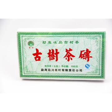 Натуральный чай лист хорошее качество китайский юньнань puer tea