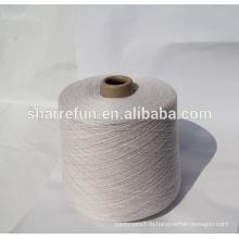 завод оптовая 26NM/2 шерстяные 90% шерсть 10% кашемир пряжа для вязания