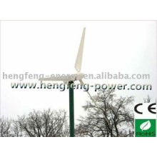 CE direct drive low speed low starting torque permanent magnet generator 20kw horizontal axis wind turbine system