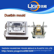 2013 household trash/garbage bin mould provide , injection household moulds supplier