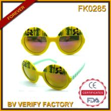 Fk0285 Симпатичные солнцезащитные очки для отдыха у моря