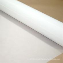 Food grade 100micron nylon filter mesh