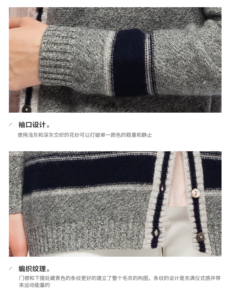 Cashmere button cardigan details