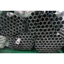 SUS304 316 En Труба из нержавеющей стали высокого качества (водопроводная труба)