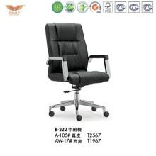 High Black Back Office Executive Office Chair with Armrest (B-222)