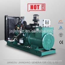 China quality diesel power generator with Yuchai engine 300kva ,300kva generator price