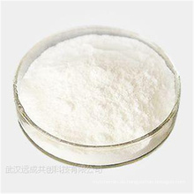 Gewichtsverlust Drogen Dextromethorphan Hydrobromid CAS: 125-69-9