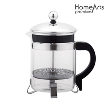 Glass Coffee Tea Maker