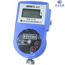 Novo tipo de medidor de água potável do cartão RF
