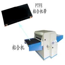 China supplier factory price ptfe hashima oshima fusing machine belt