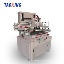 40*60см Semi автоматическая печатная машина экрана