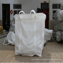 мешки контейнера для сыпучих грузов высокого качества
