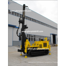 S200 Crawler Water Drilling Rig for Sale