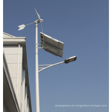 100W Wind Solar Hybrid-Straßenlaterne
