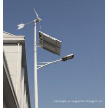 100W Wind Solar Hybrid Street Light