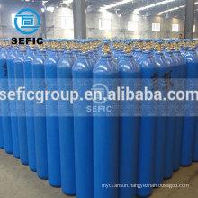 oxygen/argon/nitrogen gas cylinder reasonable price 10litre 20litre empty