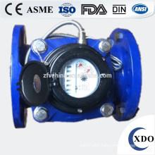 ISO 4064 Woltman Bulk Water Meter