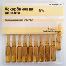 Inyección de ácido ascórbico, Inyección de vitamina C