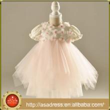 RFGD02 Vintage Light Pink Tulle Short Sleeve Flower Girl Dress 2017 Latest Lace Appliqued Long Kids Children Wedding Dress