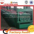 Floor Decking Sheets Roll Forming Machine