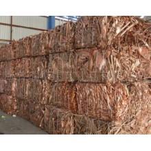 Reliable Supplier of Copper Wire Scrap & Copper Cathode