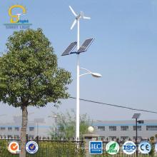 Llevó la luz de calle híbrida solar del viento vertical de la turbina de viento 100w 200w 300w 400w 500w