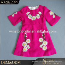 Latest Style High Quality model dresses for girls