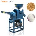 DAWN AGRO Бытовая Портативная мини-комбайн для риса Рис 0816