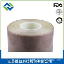 PTFE Adhesive Tape Smooth Surface High Adhesive Long Time Use 10mil