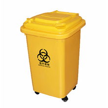 50LTR Outdoor Wheelie Garbage Bin