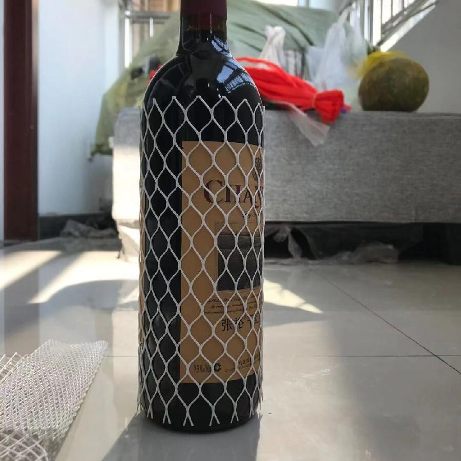 Red wine net