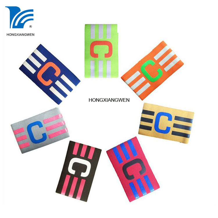 Personalised Captains Armband