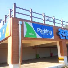 Газебо WPC Деревянная Пластичная Составная Панель Стены Плакирования WPC ДПК Сайдинг