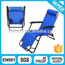 Outdoor leisure chair comfortable folding anti gravity recliner chair