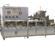 Industrial Paint&Ink Automatic Filling Machine