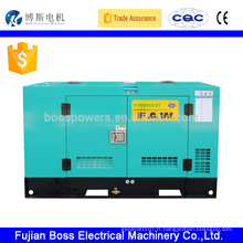 FAWDE prix du générateur diesel Xichai 250kva