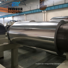 Best Quality 18 micron thickness aluminum foil with low price